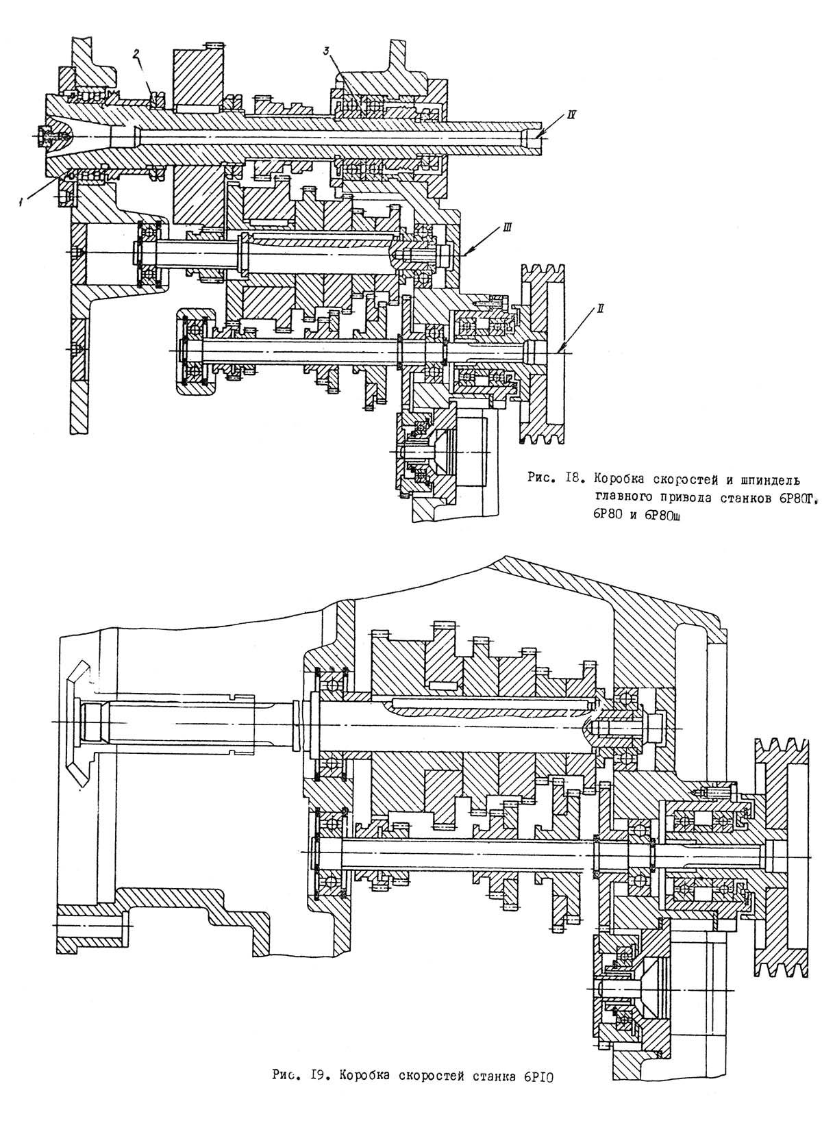 Коробка скоростей к двухскоростному конвейеру ленточные закрытые транспортеры